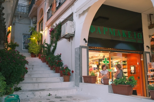 limenaria